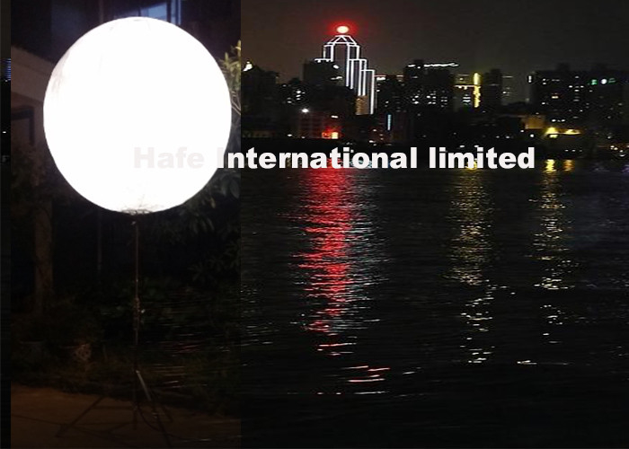 600W Moon Balloon Light Manual Dimmable From 0-100% 60000lm Meanwell LED Drives